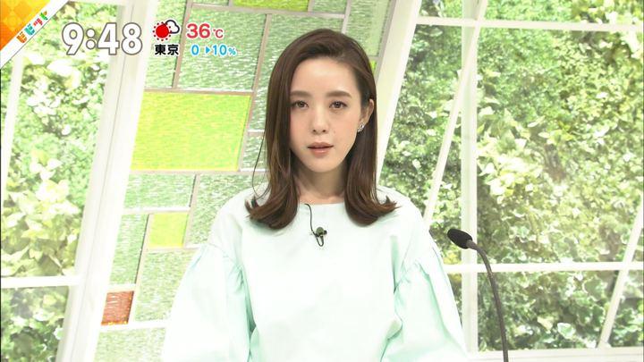 2018年08月03日古谷有美の画像08枚目
