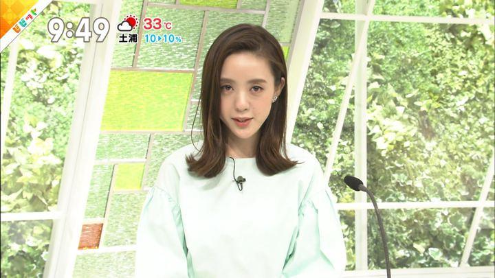 2018年08月03日古谷有美の画像09枚目