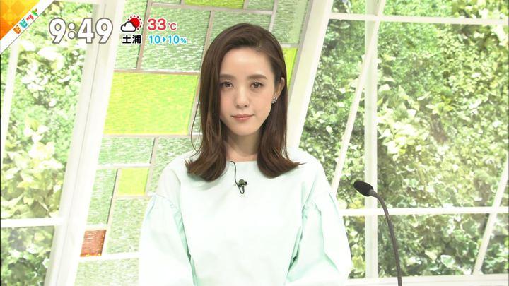 2018年08月03日古谷有美の画像10枚目