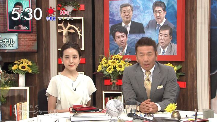 2018年08月04日古谷有美の画像01枚目
