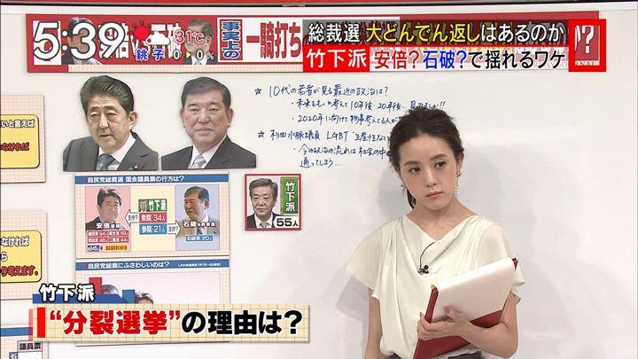 2018年08月04日古谷有美の画像03枚目