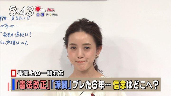 2018年08月04日古谷有美の画像06枚目
