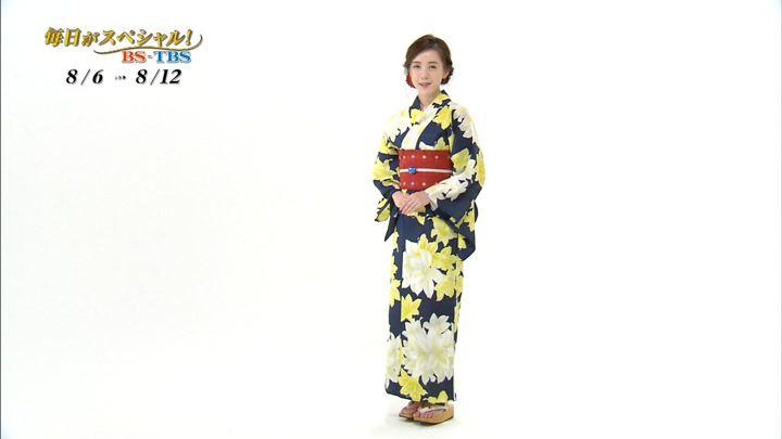 2018年08月04日古谷有美の画像18枚目
