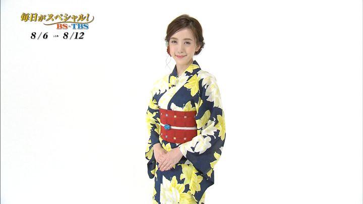 2018年08月04日古谷有美の画像22枚目