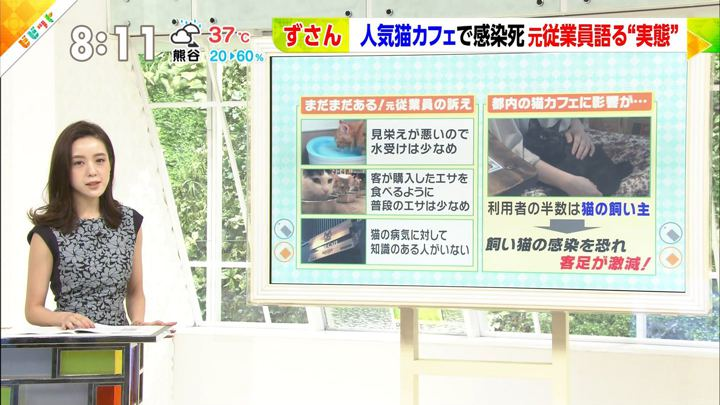 2018年08月06日古谷有美の画像01枚目