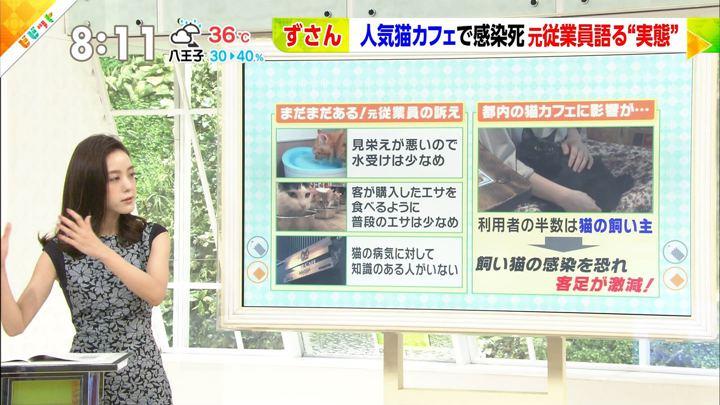 2018年08月06日古谷有美の画像03枚目