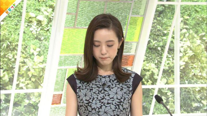 2018年08月06日古谷有美の画像04枚目