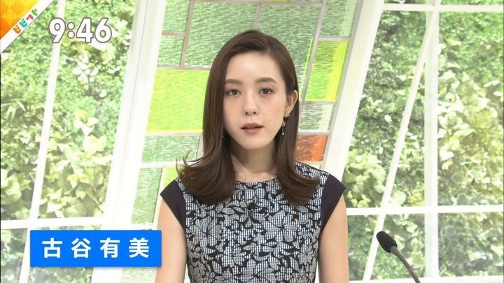 2018年08月06日古谷有美の画像05枚目
