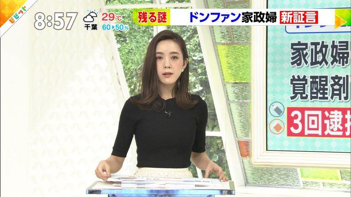 2018年08月07日古谷有美の画像05枚目