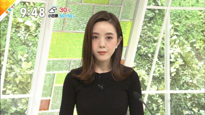 2018年08月07日古谷有美の画像10枚目