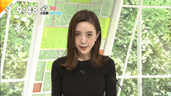 2018年08月07日古谷有美の画像11枚目