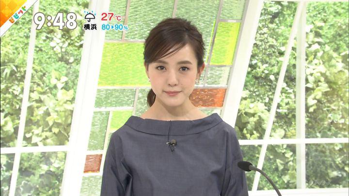 2018年08月08日古谷有美の画像09枚目