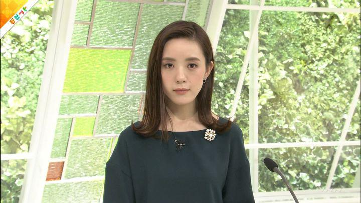 2018年08月09日古谷有美の画像10枚目