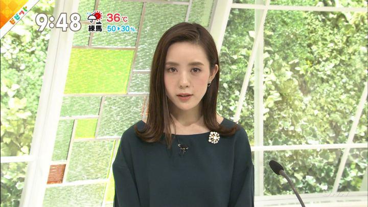 2018年08月09日古谷有美の画像11枚目
