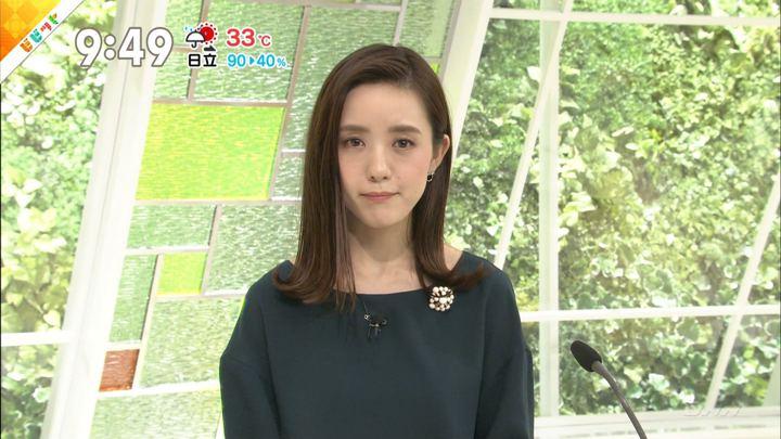 2018年08月09日古谷有美の画像13枚目