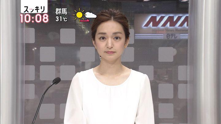 2018年06月08日後藤晴菜の画像01枚目