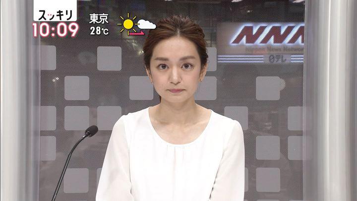 2018年06月08日後藤晴菜の画像03枚目