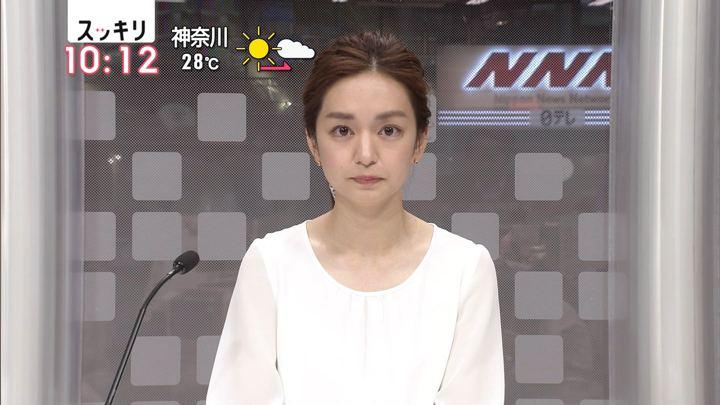 2018年06月08日後藤晴菜の画像04枚目