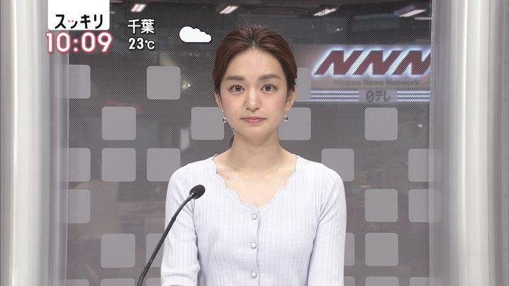 2018年06月14日後藤晴菜の画像01枚目