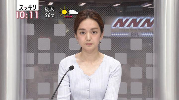 2018年06月14日後藤晴菜の画像05枚目