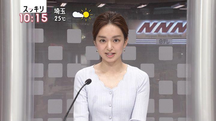 2018年06月14日後藤晴菜の画像06枚目
