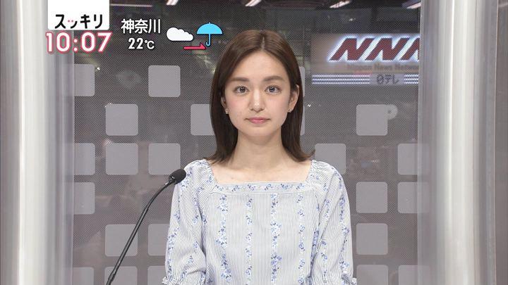 2018年06月15日後藤晴菜の画像01枚目
