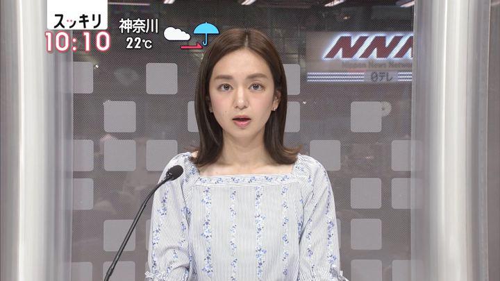 2018年06月15日後藤晴菜の画像05枚目