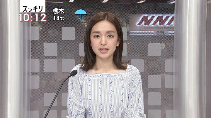 2018年06月15日後藤晴菜の画像06枚目