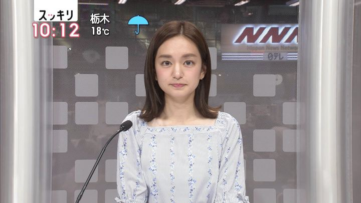 2018年06月15日後藤晴菜の画像07枚目