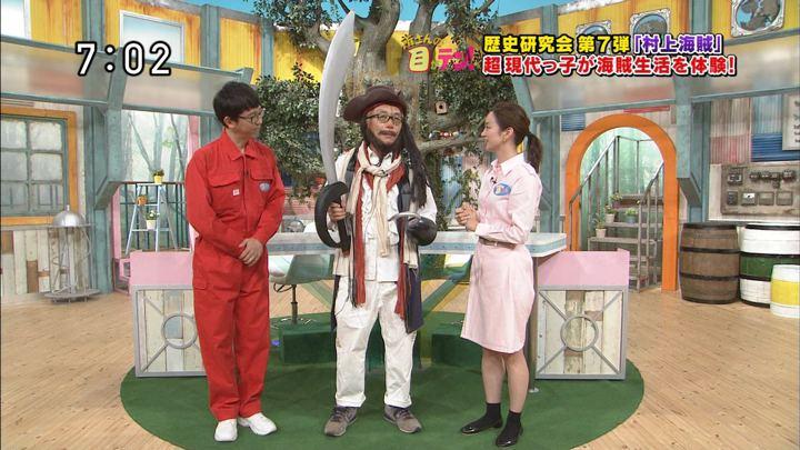 2018年06月17日後藤晴菜の画像01枚目