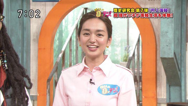 2018年06月17日後藤晴菜の画像02枚目