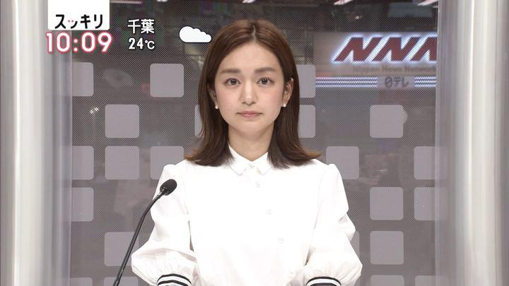 2018年06月21日後藤晴菜の画像01枚目