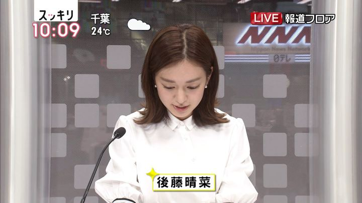 2018年06月21日後藤晴菜の画像02枚目
