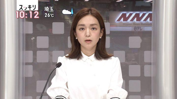 2018年06月21日後藤晴菜の画像04枚目
