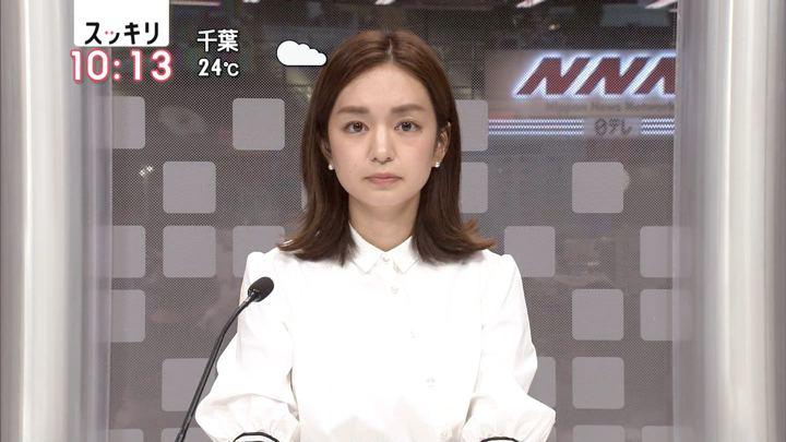 2018年06月21日後藤晴菜の画像05枚目