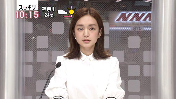 2018年06月21日後藤晴菜の画像07枚目