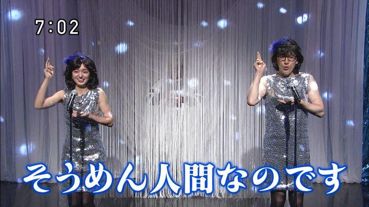 2018年06月24日後藤晴菜の画像05枚目