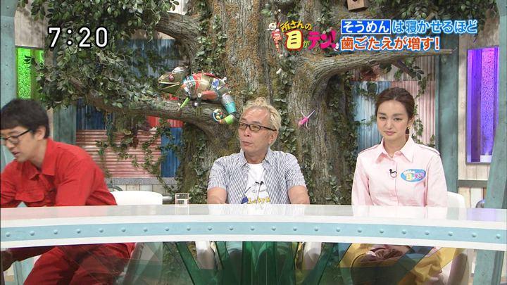 2018年06月24日後藤晴菜の画像11枚目