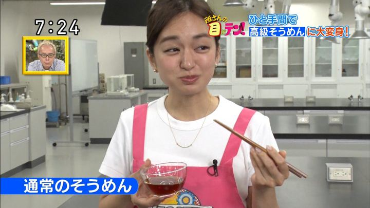2018年06月24日後藤晴菜の画像16枚目