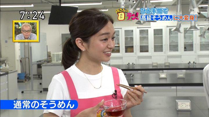 2018年06月24日後藤晴菜の画像17枚目