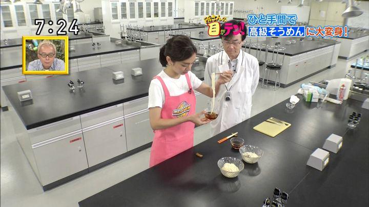 2018年06月24日後藤晴菜の画像18枚目