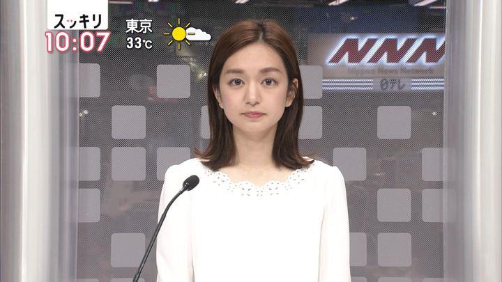 2018年06月29日後藤晴菜の画像01枚目