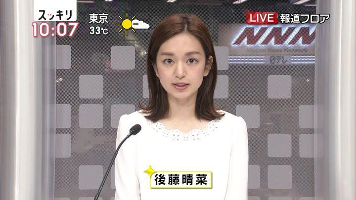 2018年06月29日後藤晴菜の画像02枚目