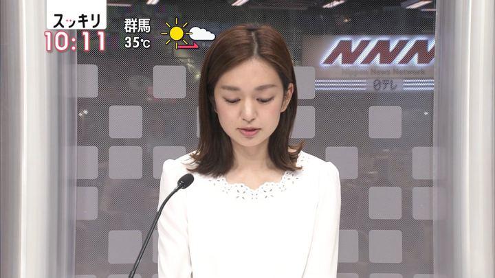 2018年06月29日後藤晴菜の画像05枚目