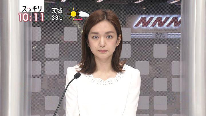 2018年06月29日後藤晴菜の画像06枚目