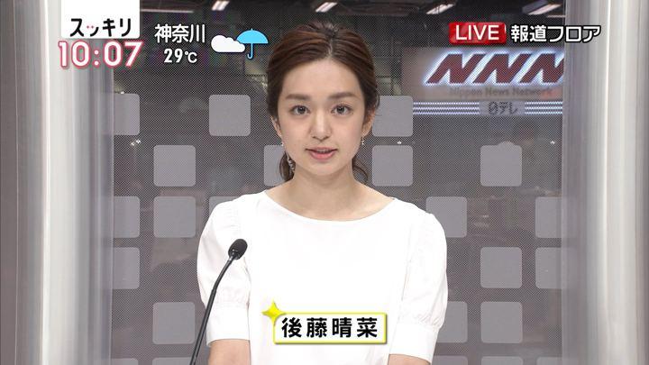 2018年07月05日後藤晴菜の画像03枚目
