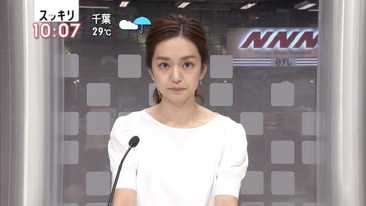 2018年07月05日後藤晴菜の画像04枚目