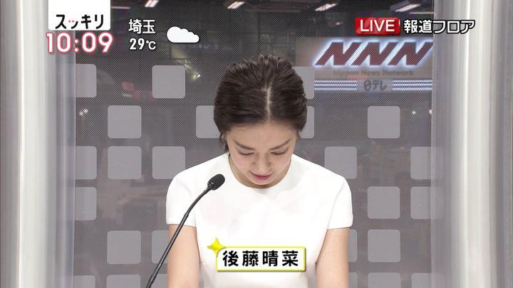 2018年07月12日後藤晴菜の画像02枚目