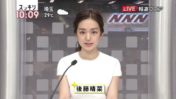 2018年07月12日後藤晴菜の画像03枚目