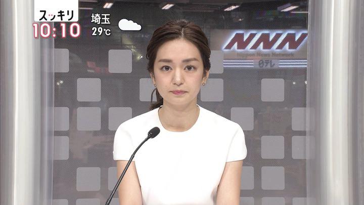 2018年07月12日後藤晴菜の画像04枚目